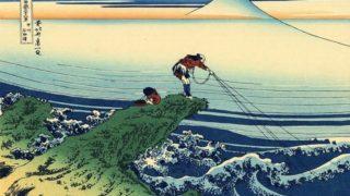 水産業のピンチをチャンスに!?【魚】と【旅】を繋ぐステイホームを活用したプロモーション