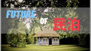 森林の中のプライベートな小屋